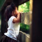 Цитаты про Любопытство