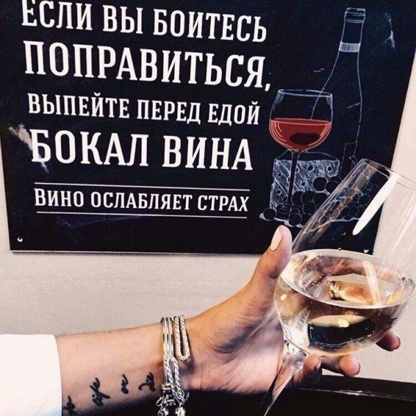 Приколы про вино картинки, лет