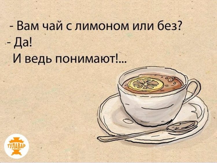 Чайная практика :) Image-1-e1548083410636