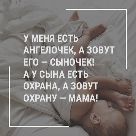 Про, картинки с надписью про сыночка