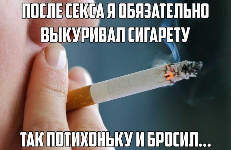 Картинки про сигареты прикол