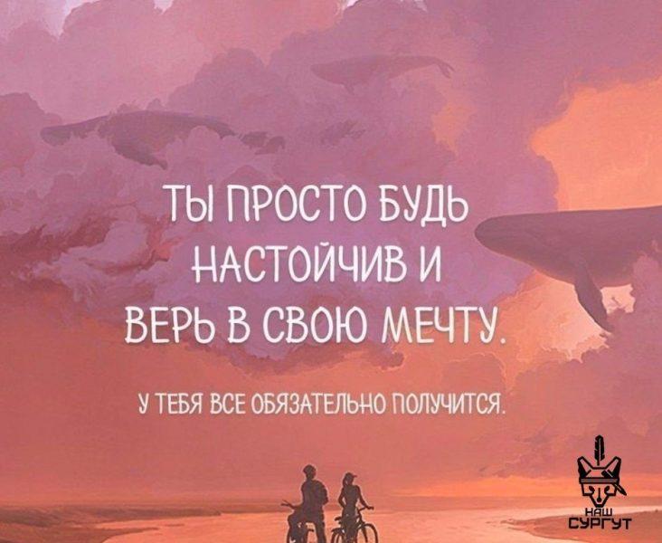 сфотографировали откровенной цитаты открытки мечте украинское подворье