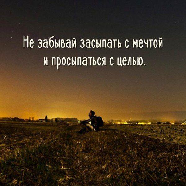 картинки про мечту со смыслом коттедж бассейном московской