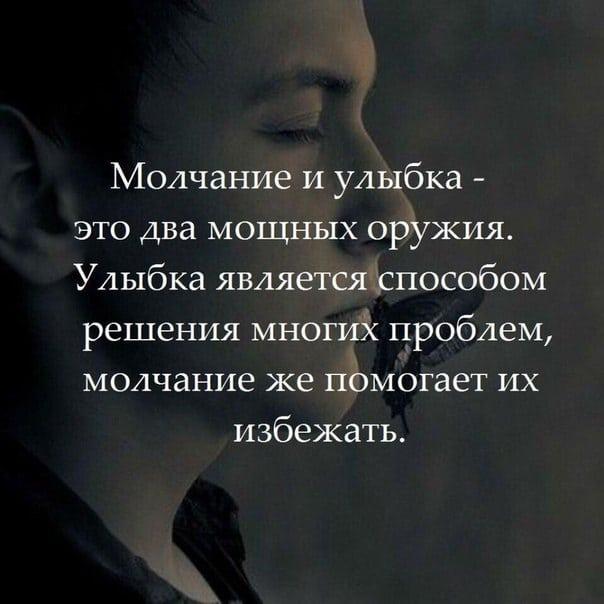 ♚ К тебе хочу но я молчу ♚ | ВКонтакте | 604x604