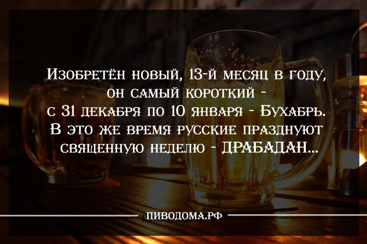 прикольные стихи про алкоголь роман