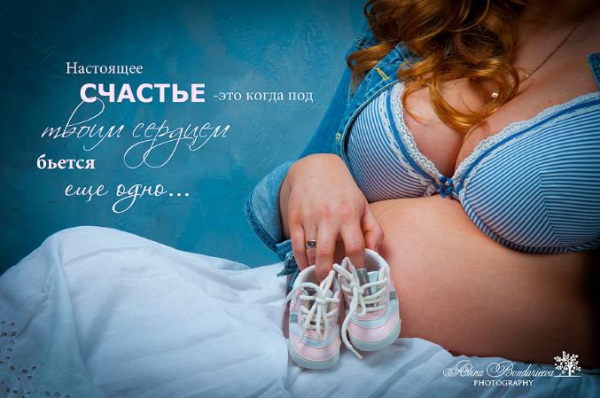 Сделать, прикольные поздравления с беременностью в картинках