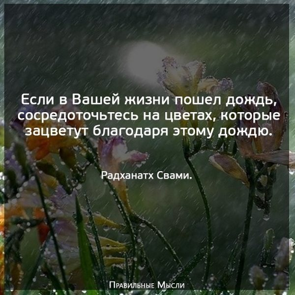 думаю, стихи про хорошую погоду пикантные