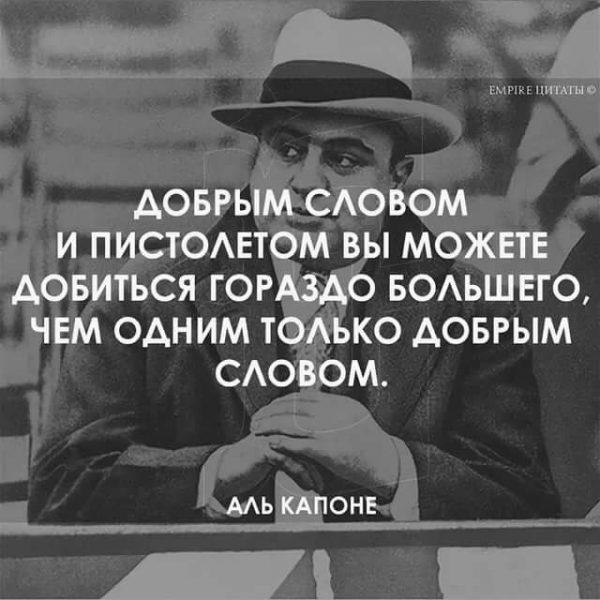 Сдачи национальных интересов Украины на Донбассе не будет, - Зеленский - Цензор.НЕТ 8369