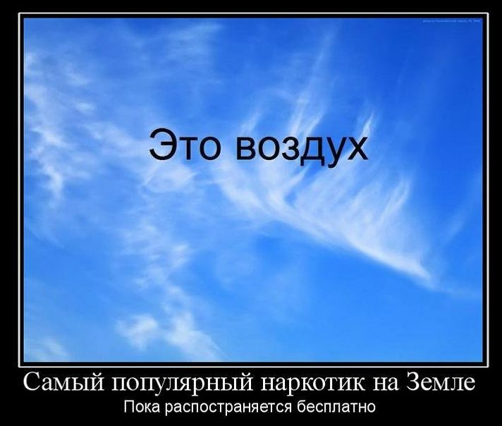 Цитаты про атмосферу