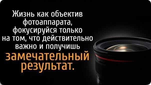 Учиться на фотографа пермь этом