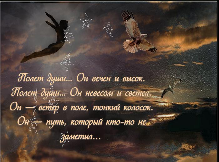 маме пожелания с крыльями изменение