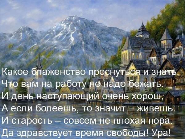 Цитаты о блаженстве