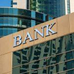 Цитаты про банк