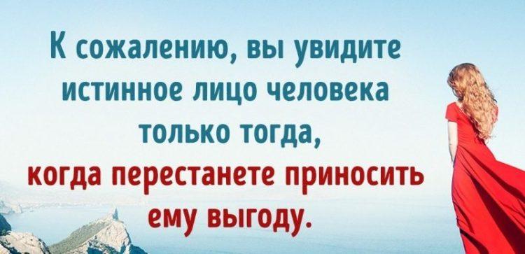 Делать ради выгоды metod kopilka ru