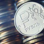 Цитаты про рубль