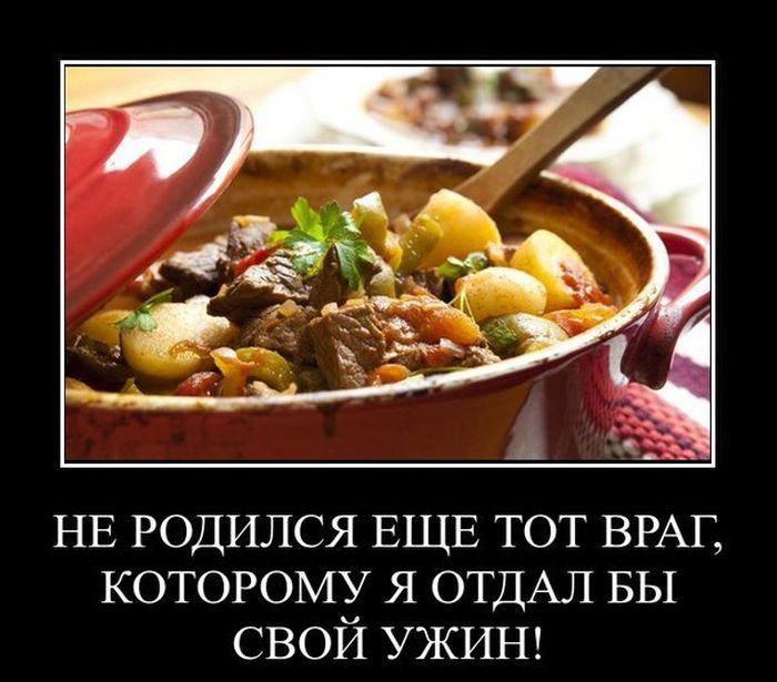 Смешные картинки про ужин, открытка