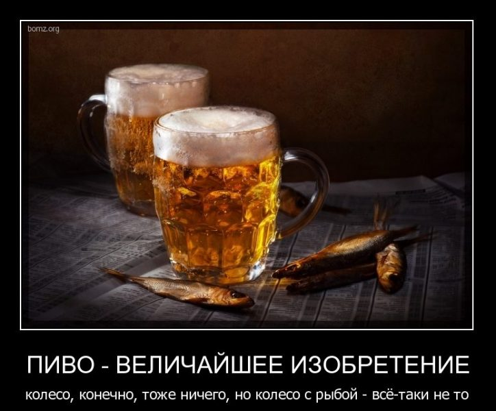 Юбилеем лет, прикольные картинки про пиво в субботу