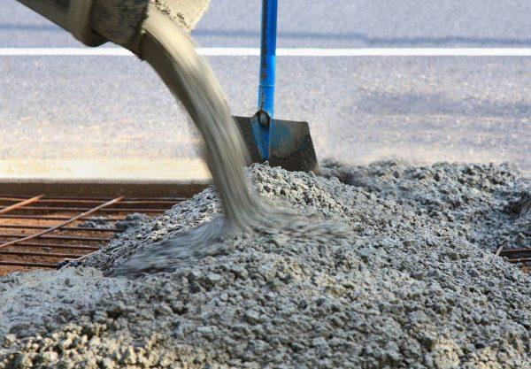 цитаты про бетон